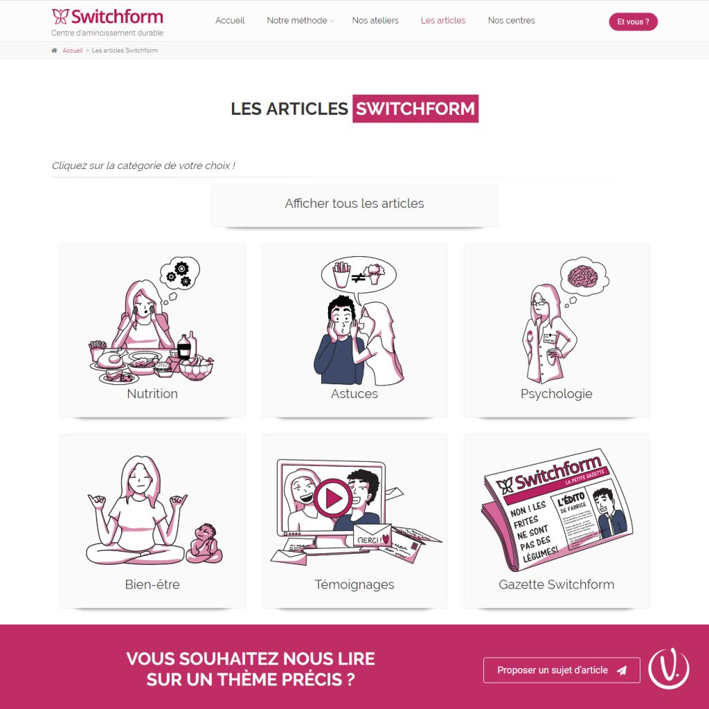 3_VOLETTE_ILLUSTRATION_SITE-WEB_SWITCHFORM